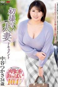 FIRST SHOOTING MARRIED WOMAN DOCUMENT TSUKASA NAKATANI Sex Full Movie