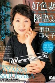 Ayako Satonaka – Obscene Wife Advent 3 Sex Full Movie