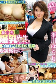 Oshikawa Yuri – Going Together With Beloved Colossal Tits Teacher!! Exciting Three Day School Spa Trip [GVH-106] (Hyon, Glory Quest) [cen] Sex Full Movie