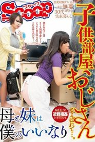 Maki Kyouko Aizawa Yurina – They Call Me The Guy That Lives In The Room… A Mom And Younger Sister Do What I Tell Them SCPX-411 Sex Full Movies
